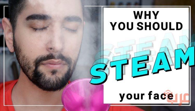 تنظيف البشرة بالبخار للرجال