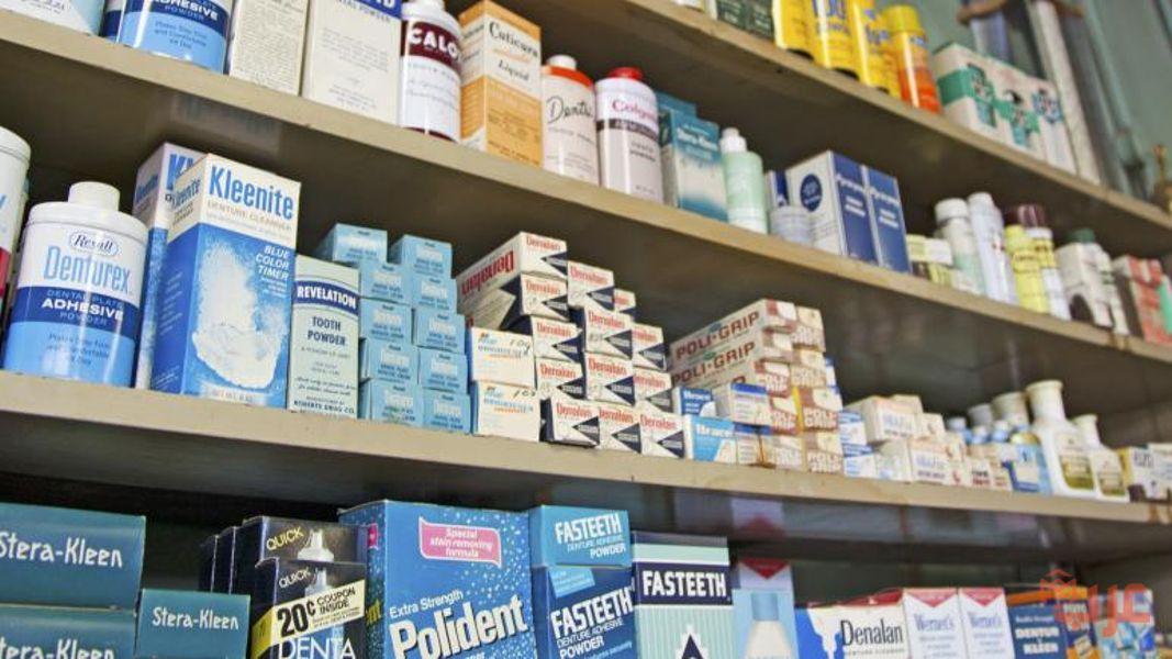 كيف تدير مخزن ادوية ؟