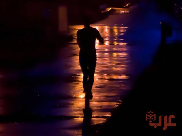 الجري في الظلام