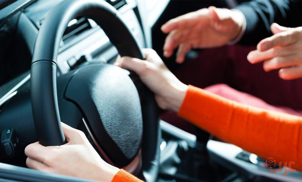 تسديد رسوم تجديد استمارة السيارة - عرب بوكس