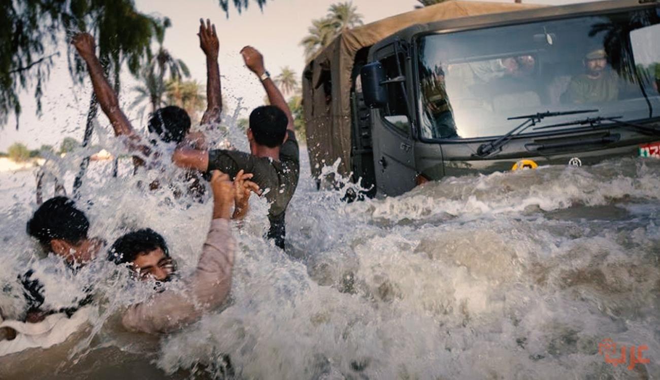 الفيضان في المنام