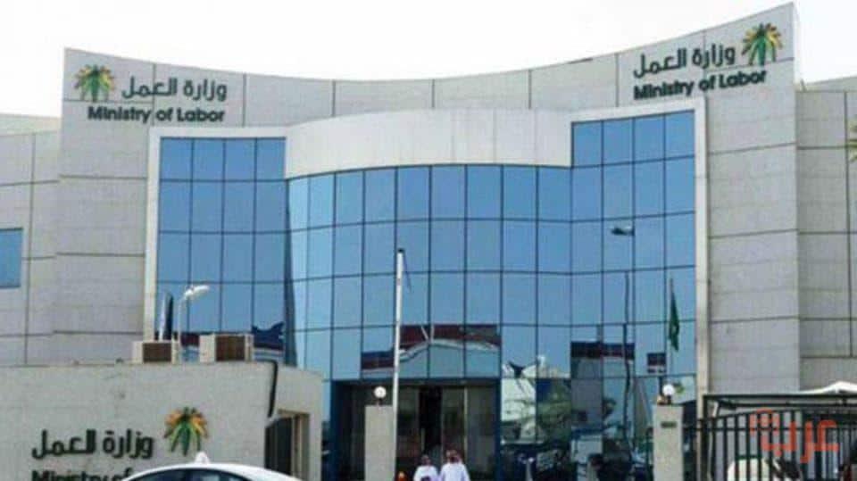 نماذج مكتب العمل نقل كفالة عرب بوكس