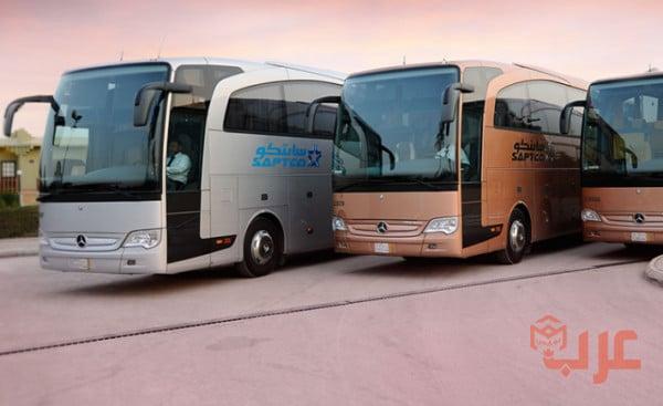 مواعيد النقل الجماعي سابتكو Vip عرب بوكس