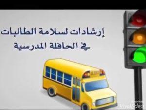 عبارات عن الامن والسلامه ارشادات الامن والسلامه عرب بوكس