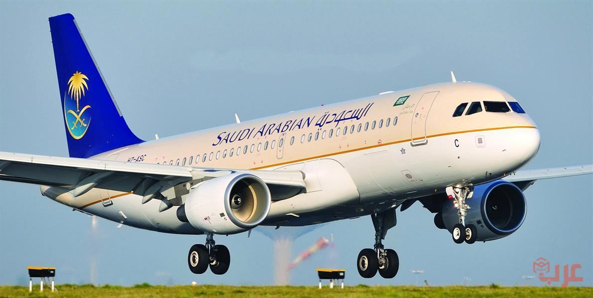 إلغاء حجز الخطوط السعودية
