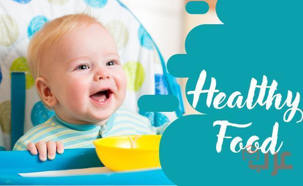 عبارات عن الغذاء الصحي للطفل