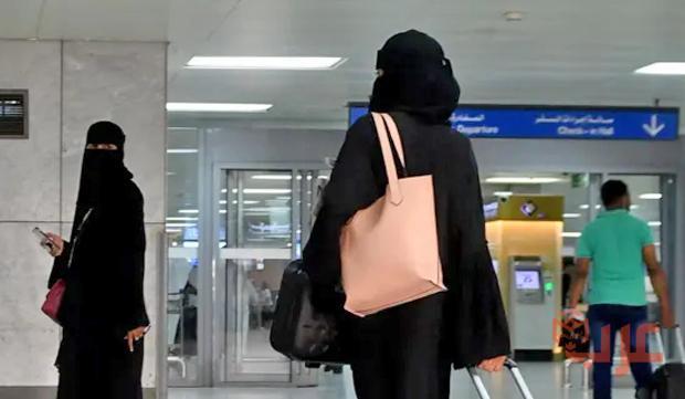 كيف اطلع جواز سفر سعودي للنساء