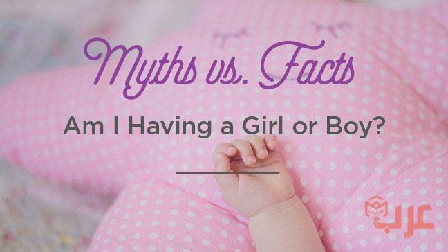 كيف اعرف اني حامل ببنت