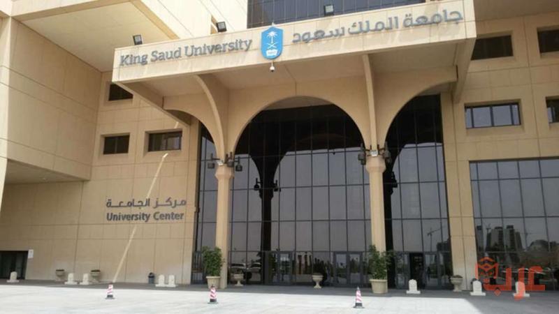 تخصصات الطب البشري جامعة الملك سعود