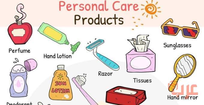 عبارات عن النظافة الشخصية