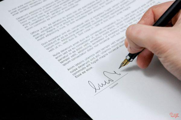 وورد ويب عقد اتفاق بين 2