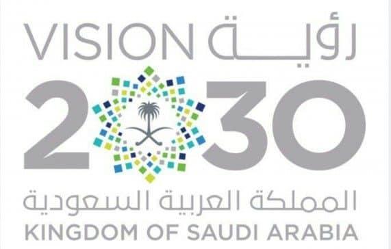 شعار وزارة التعليم لعام 1441