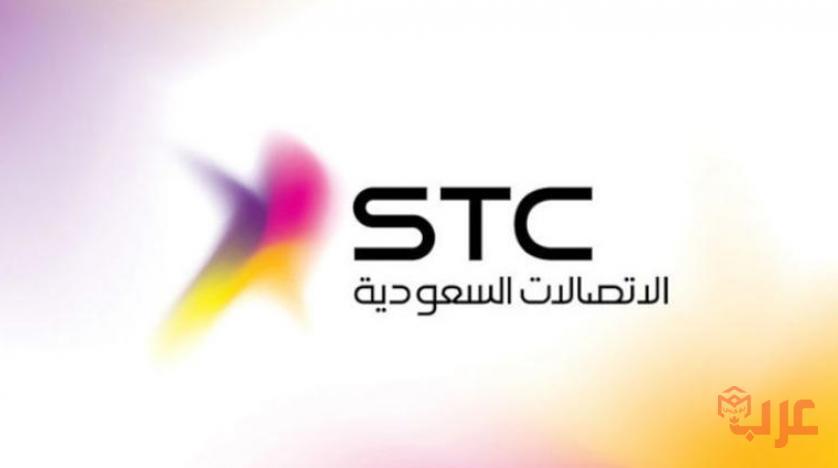 رابط موظفي الاتصالات بالسعودية