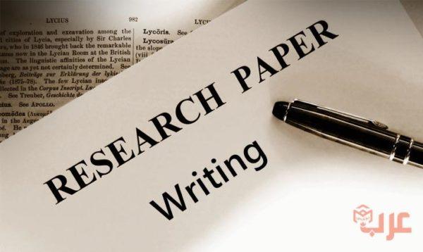 مقدمة بحث علمي