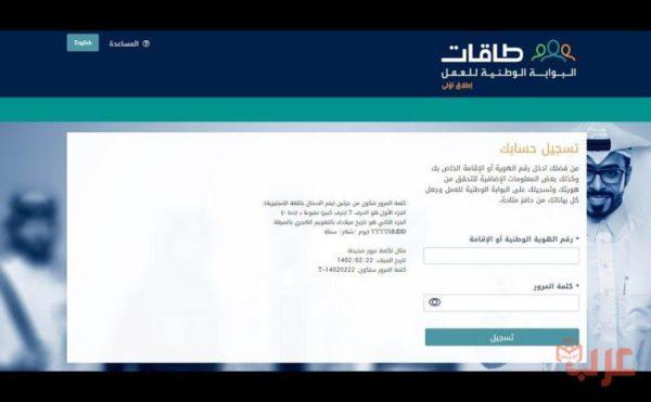 طريقة تغيير رقم الجوال في طاقات عرب بوكس