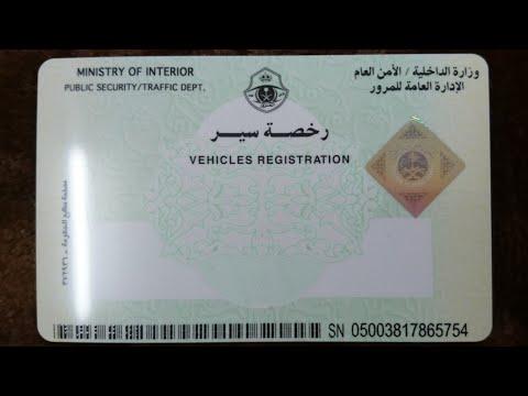 خطوات استخراج استمارة بدل فاقد عرب بوكس