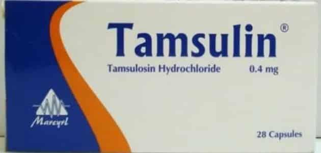 تامسولين Tamsulosin لعلاج التضخم الحميد للبروستاتا