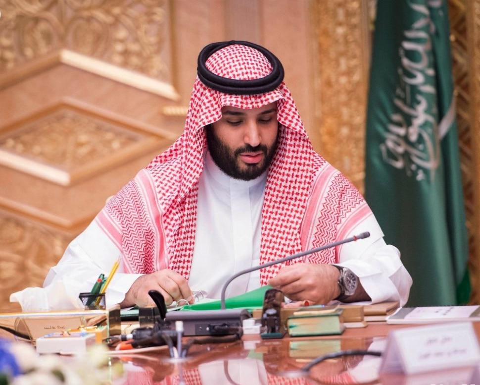 ارقام التواصل مع ولي العهد محمد بن سلمان عرب بوكس