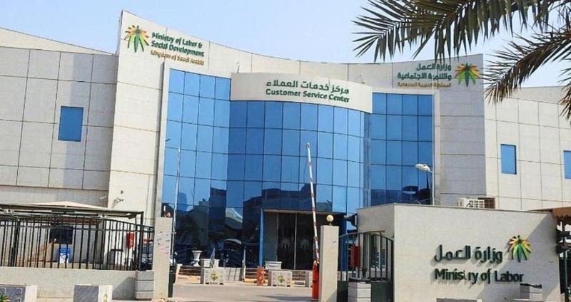 حجز موعد مكتب العمل الكترونيا عرب بوكس