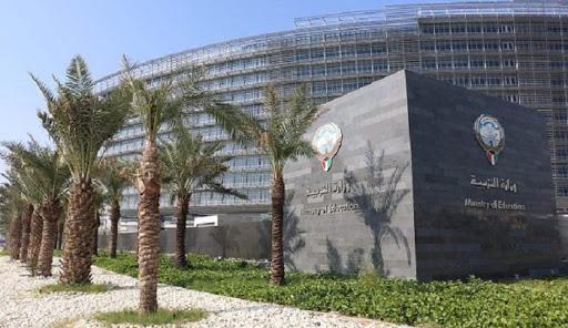 مواعيد التسجيل في منصة الكويت التعليمية