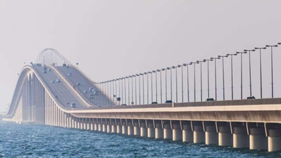 الجسر في المنام