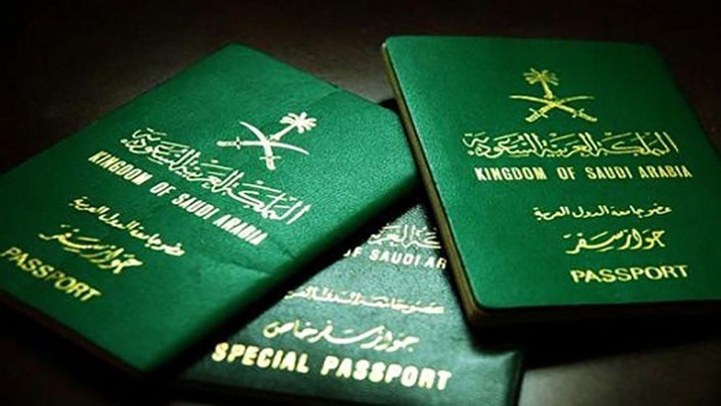 الحصول على الجنسية السعودية